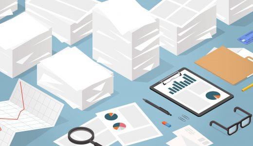 アナログのリスクとは?デジタル化(デジタイゼーション)を進めるためのポイント