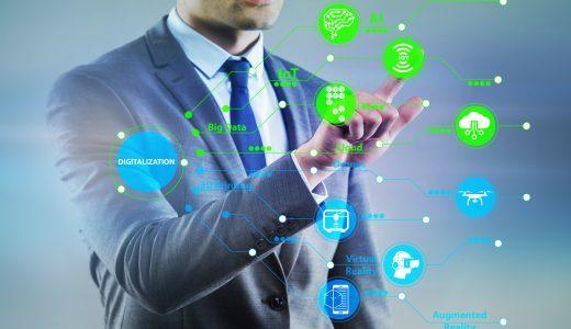 中小企業の経営層がデジタル化(デジタライゼーション)を意識することの重要性